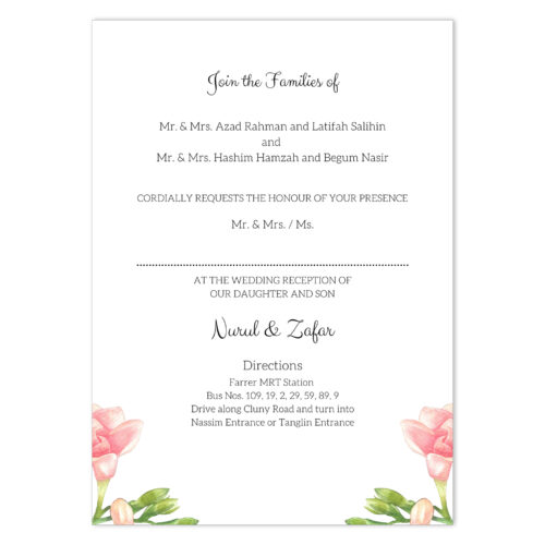VBR-BOU-INV-1 Vintage Briar Bouquet Wedding Invitation Card