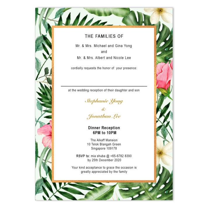 TRO-HIB-INV-1 Tropical Hibiscus Invitation Card